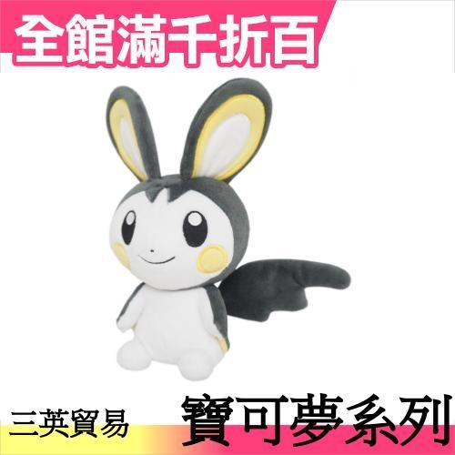 【電飛鼠】日本原裝 三英貿易 寶可夢系列 絨毛娃娃 第4彈 口袋怪獸 皮卡丘【小福部屋】