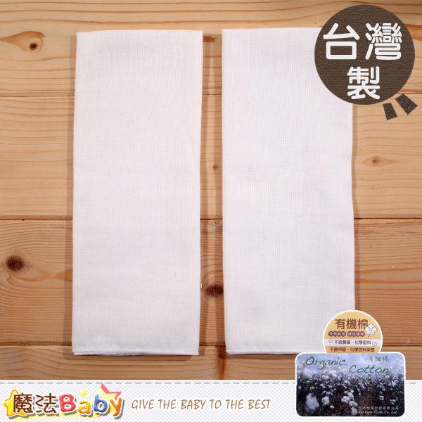 台灣製有機棉洗澡巾(2入) 魔法Baby