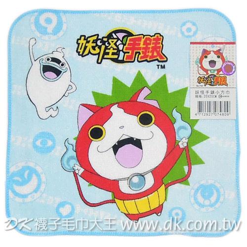 妖怪手錶小方巾~DK襪子毛巾大王