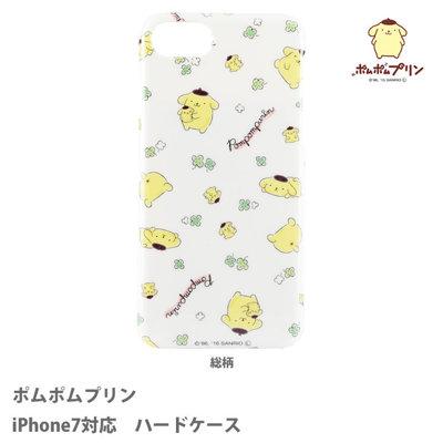 尼德斯Nydus日本正版Sanrio三麗鷗布丁狗硬殼手機殼iPhone6 4.7吋iPhone7