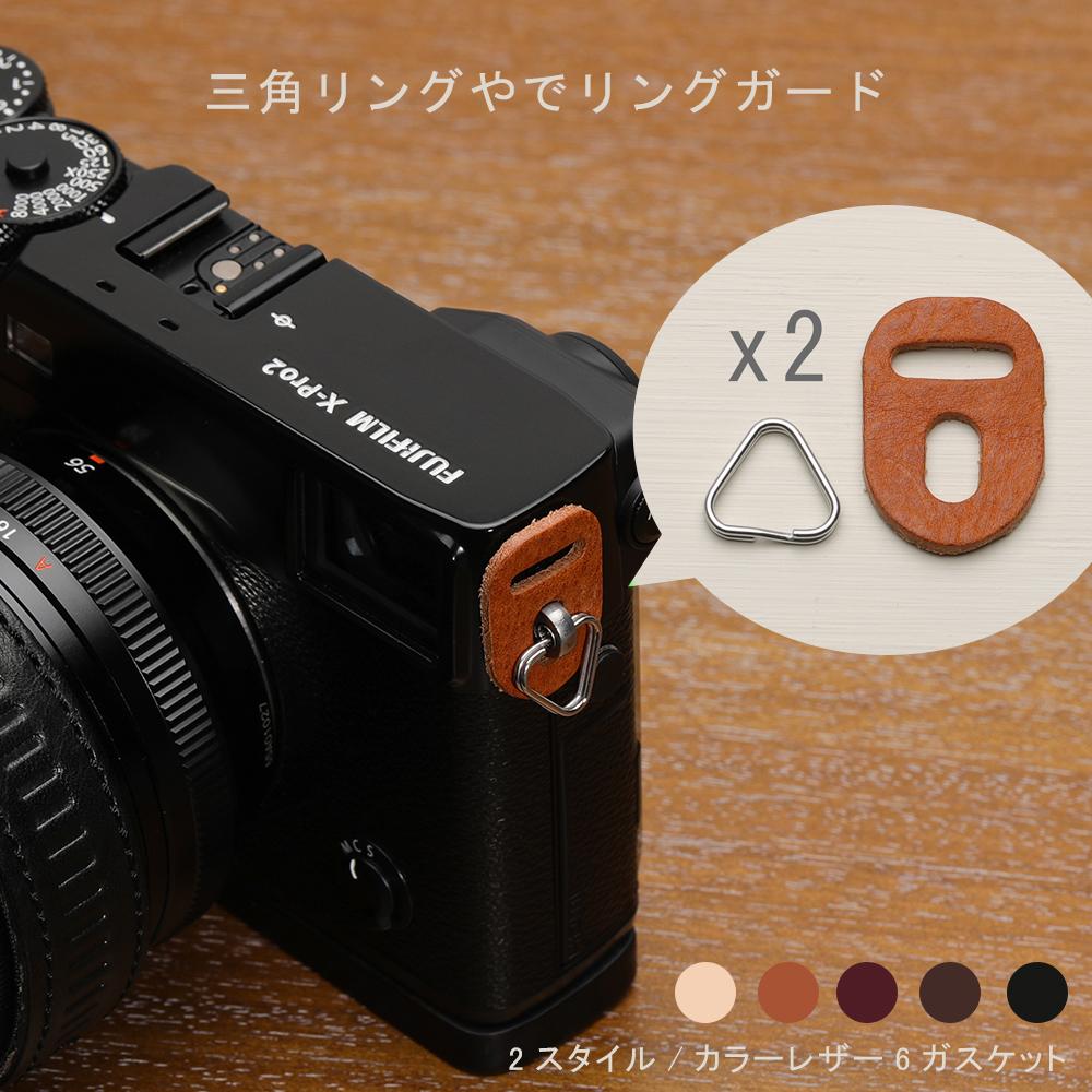 SHINE AWAY 真皮 皮墊 擋片墊片 相機背帶 吊環 三角環 扣環 三角扣環 轉接環 富士 XA5 XT2 XH1