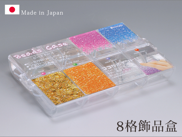 日本製 8格飾品盒 串珠珠收納 可視收納盒 藥盒 首飾盒 飾品收納 透明  【SV3507】發現生活