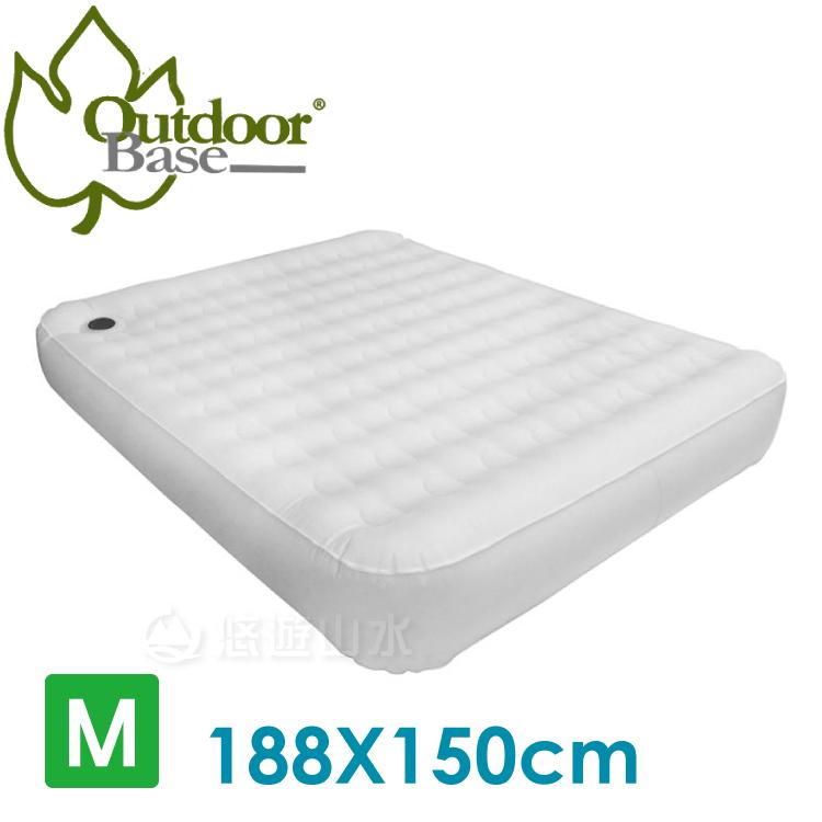 【OutdoorBase 頂級歡樂時光充氣床墊M /188*150《月石灰》】23823/耐磨/透氣/露營/睡墊★滿額送