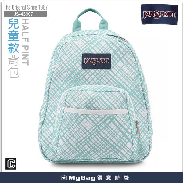 JANSPORT 後背包 43907-0JJ  湖水綠格格  小朋友後背包  兒童款背包  MyBag得意時袋