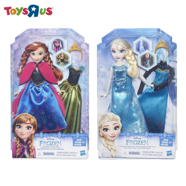 玩具反斗城冰雪奇緣公主換裝組