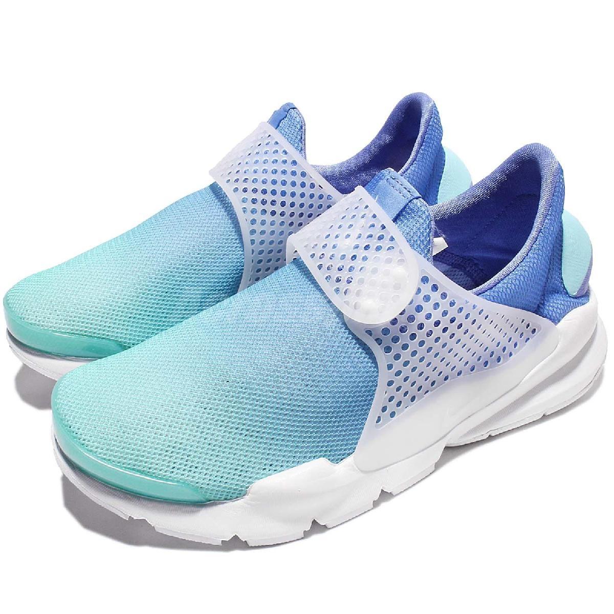 Nike Wmns Sock Dart BR Breeze水藍白漸層襪套球鞋襪子女鞋休閒鞋PUMP306 896446-400