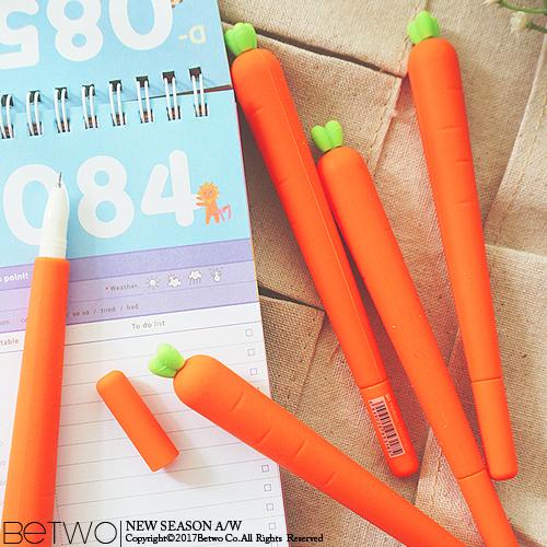 彼兔 betwo.原子筆 QBB*創意可愛胡蘿蔔造型黑色筆芯水性原子筆【445-AI15】06990592
