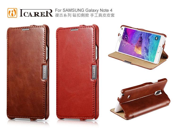現貨ICARER復古系列SAMSUNG Galaxy Note4磁扣側掀手工真皮皮套手機殼