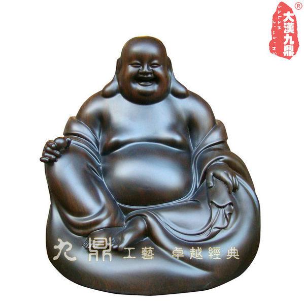 黑檀木坐笑佛彌勒佛像30cm