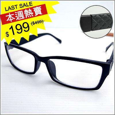 惡南宅急店【0001M】韓版品味.黑框『菱格設計』眼鏡墨鏡 平光眼鏡 平框眼鏡  鏡架 黑框眼鏡