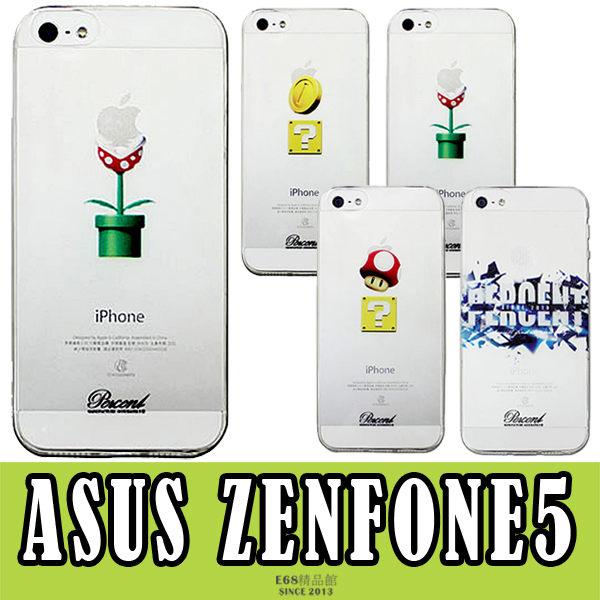 E68精品館 ASUS ZENFONE5 台灣品牌 PERCENT 瑪莉歐 彩繪 透明殼 保護殼 軟殼 保護套 手機殼 A500 A501