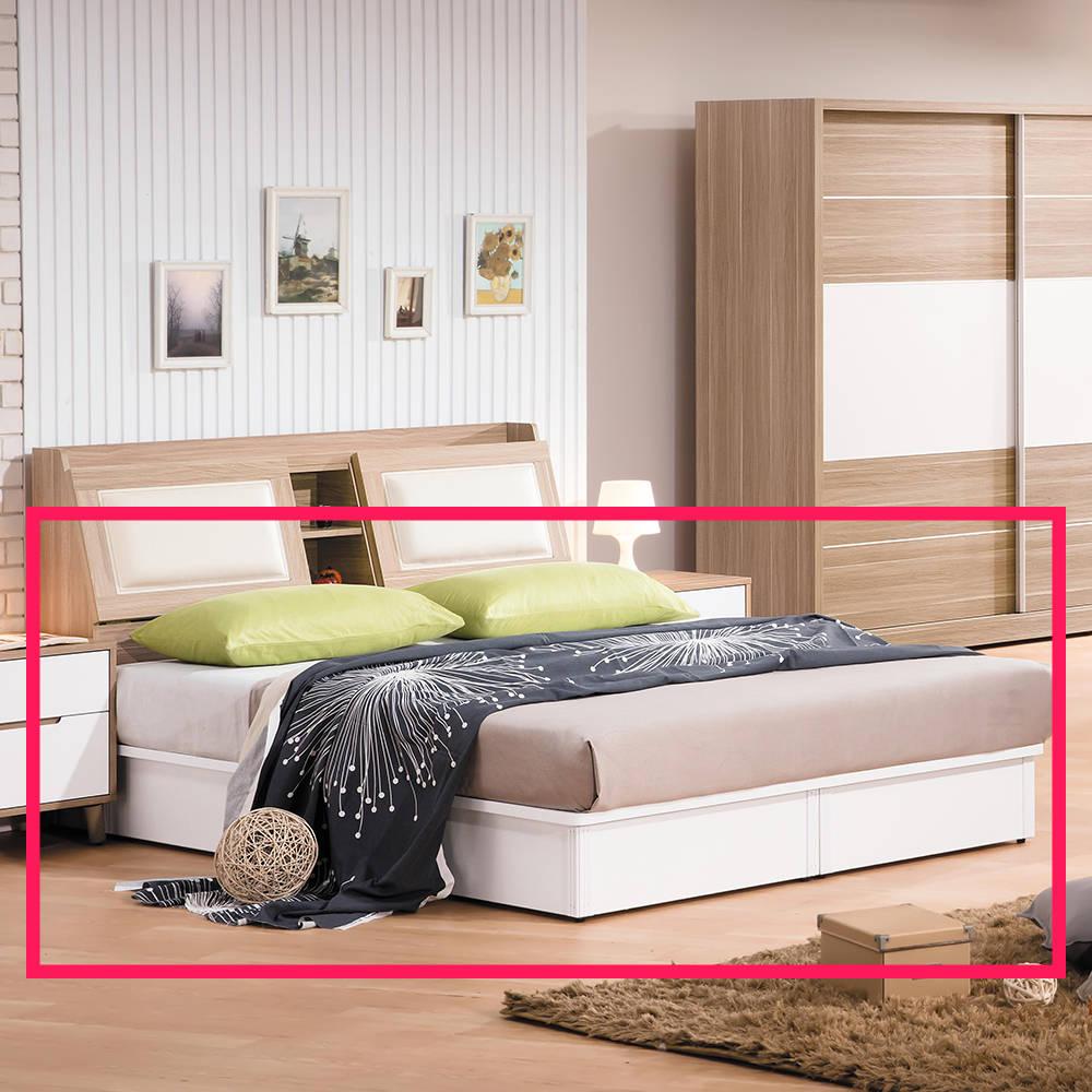 肯特詩白色5尺床底全封夾板17SP A017-2 DD House