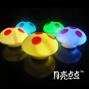 月亮點點七彩蘑菇小夜燈蘑菇七彩燈