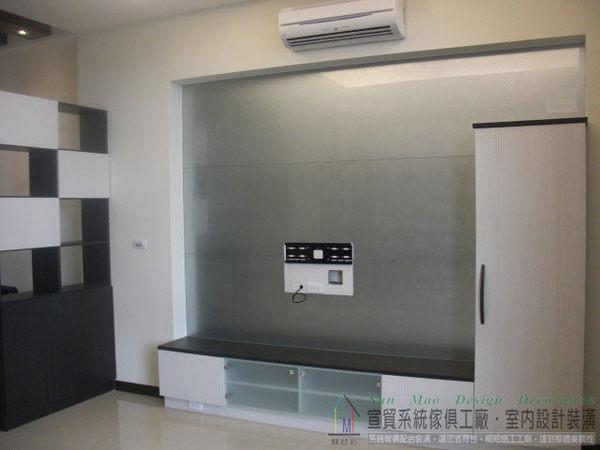 系統傢俱台中系統家具推薦台中系統櫃工廠直營系統櫥櫃室內設計木工裝潢系統電視sm0659