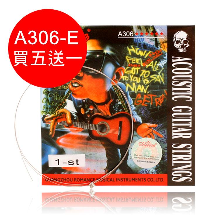 小叮噹的店- 木吉他弦 第一弦/E弦 (買五送一) ALICE A306-1  .010
