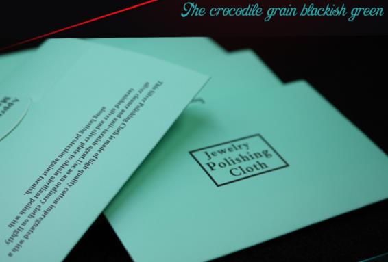 (單片)高級仿絨布亮銀布擦拭布批發拭銀布