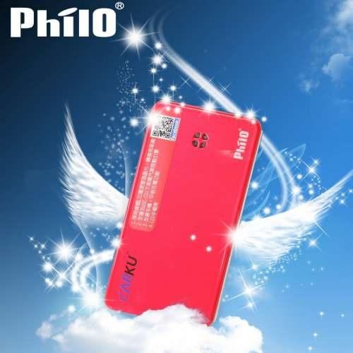 飛樂 Philo 救車行動電源 6000mAh 羽量版 EBC-501