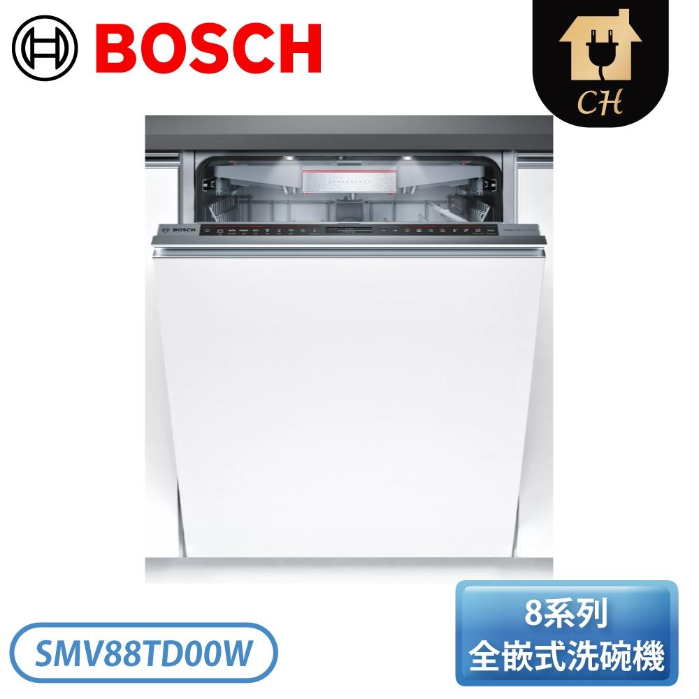 [BOSCH]8系列 全嵌式洗碗機 SMV88TD00W