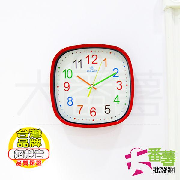 彩色數字款超靜音方形掛鐘數字時鐘掛鐘掛鐘壁鐘大番薯批發網