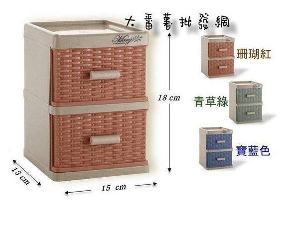 台灣製造藤木702收納箱桌上型收納箱大番薯批發網