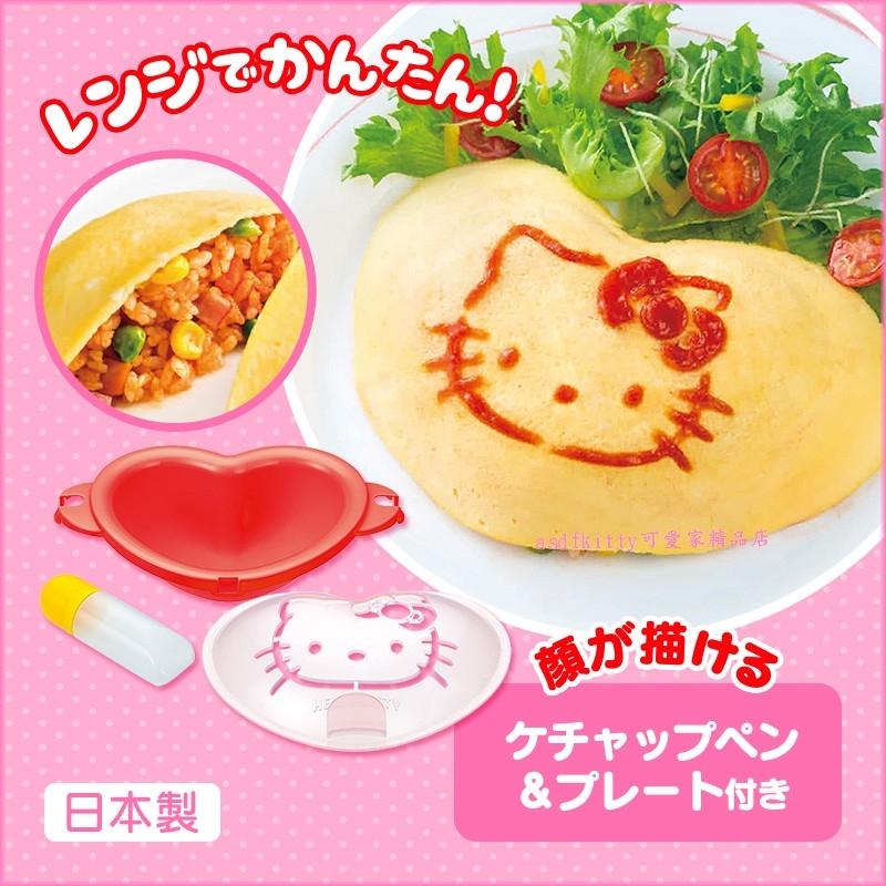 asdfkitty可愛家☆KITTY心型蛋包飯模型含醬料筆跟臉型粉篩-日本製