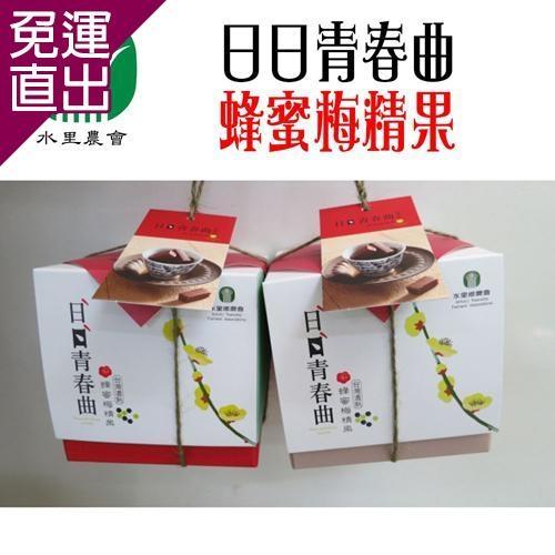 水里農會 日日青春曲(150g/盒)x2盒組【免運直出】