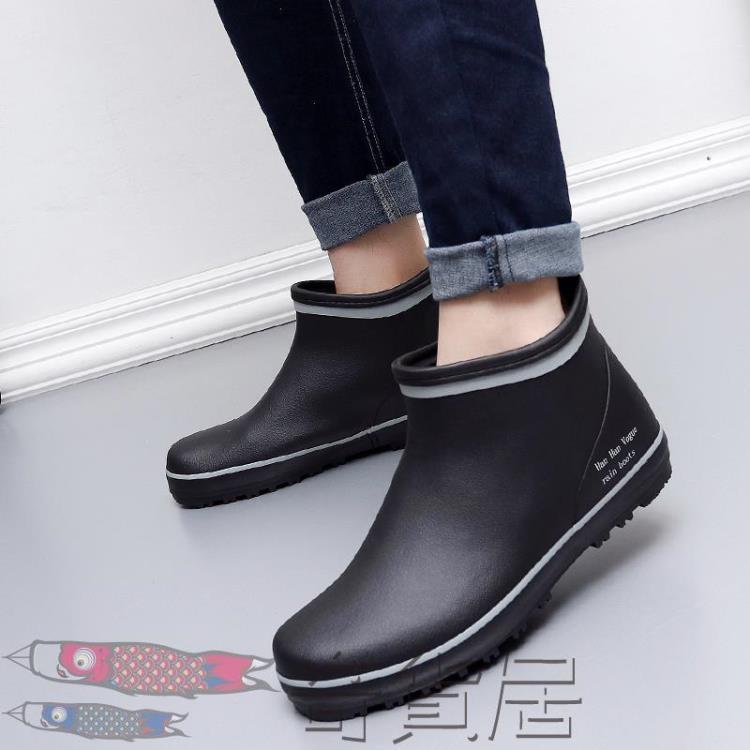 雨鞋男低筒防滑低筒橡膠鞋透氣雨靴潮