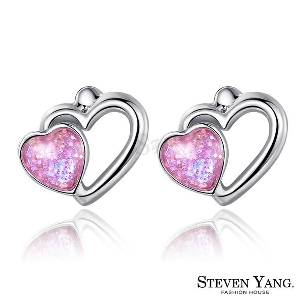 耳環STEVEN YANG正白K飾 蜜糖心 純銀耳針 愛心*一對價格* 多款任選