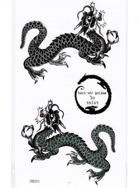 薇嘉雅       龍 紋身貼紙 HM265