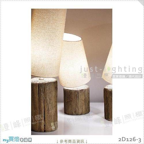 LOFT工業風桌燈E27單燈陶瓷布罩ONOFF燈頭可調式直徑15cm燈峰照極my買燈2D126-3