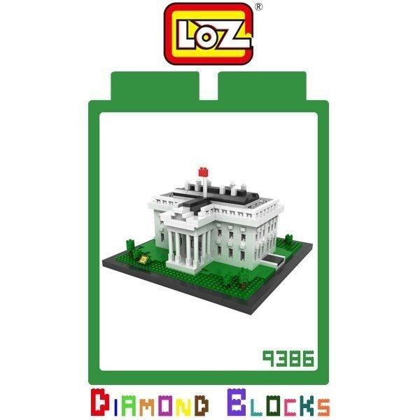 LOZ 迷你鑽石小積木 樂高式 美國 白宮 系列 益智玩具 組合玩具 原廠正版 世界建築系列