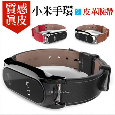 小米手環2皮革腕帶皮紋智慧手環錶環手錶錶帶替換帶