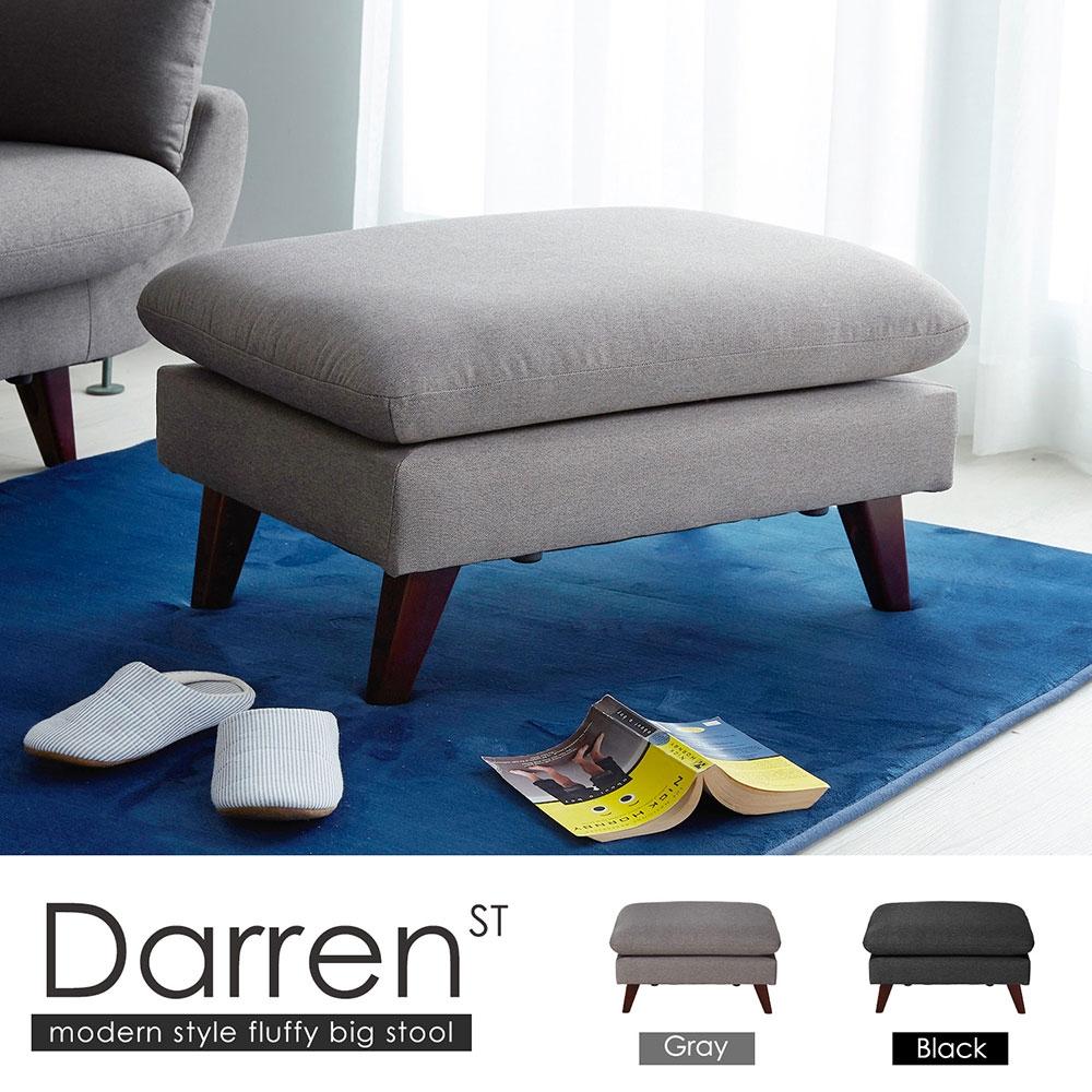 達倫現代風高背機能沙發腳凳(大)-2色(HY1/HY9421灰色/黑色沙發大腳凳)【obis】
