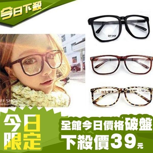DIFF眼鏡有鏡片無度數男女皆可平光眼鏡方框黑框時尚復古豹紋方框黑框F02