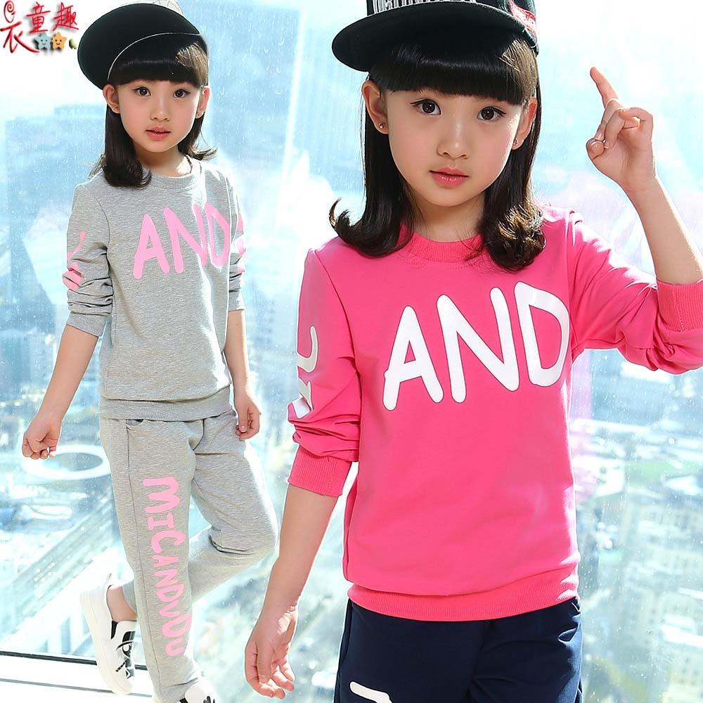 衣童趣韓版中大女童兩件式運動套裝英文字母圓領長袖上衣休閒長褲熱賣款