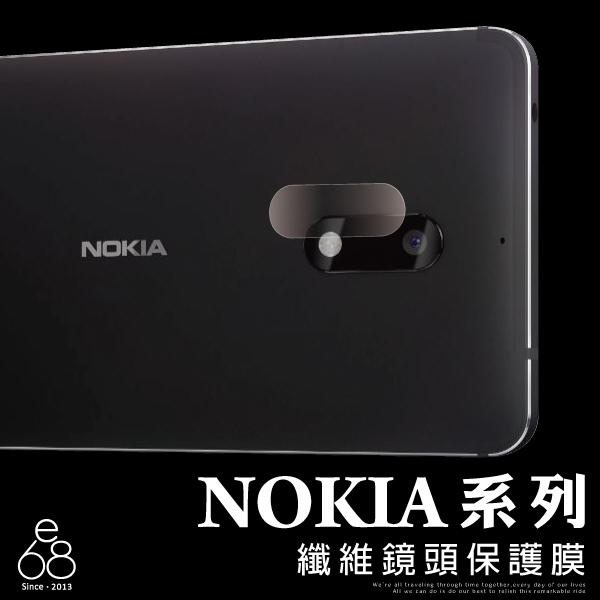 防爆鏡頭貼Nokia 6 TA-1003 5.5吋保護貼保護膜拍照後鏡鏡頭防刮鏡頭保護