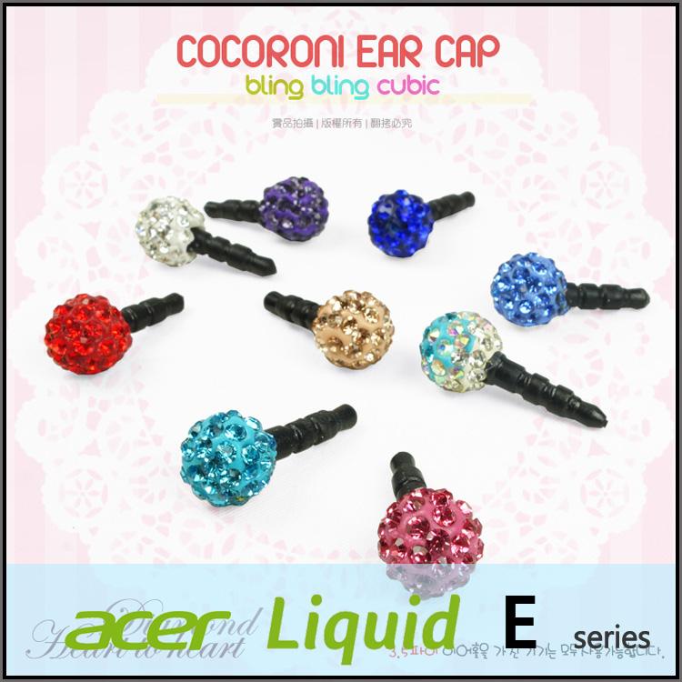☆球型鑽石耳機孔防塵塞/ACER Liquid E2/E3 E380/E600