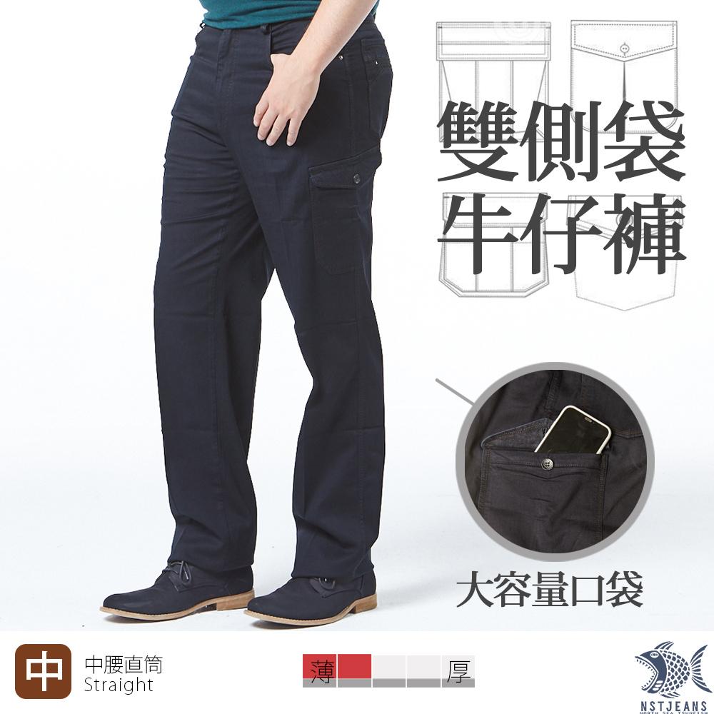 【NST Jeans】男雙側袋工作褲 大尺碼 美式立體大口袋透氣 (中腰) 393(66585) 台製 紳士 柔軟嫘縈