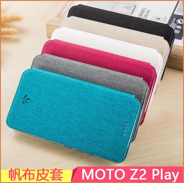 帆布皮套 摩托羅拉 MOTO Z2 Play 手機殼 插卡支架 moto z2 play 手機套 簡約皮套 z2 play 保護套 保護殼