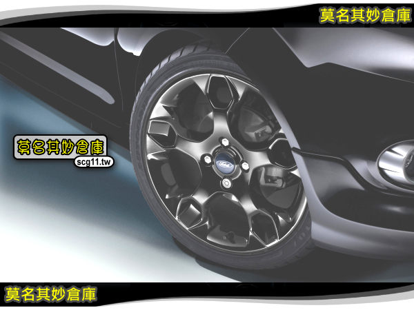 AU001莫名其妙倉庫頂級17吋鋁圈單顆福特Ford New Fiesta小肥精品配件空力套件