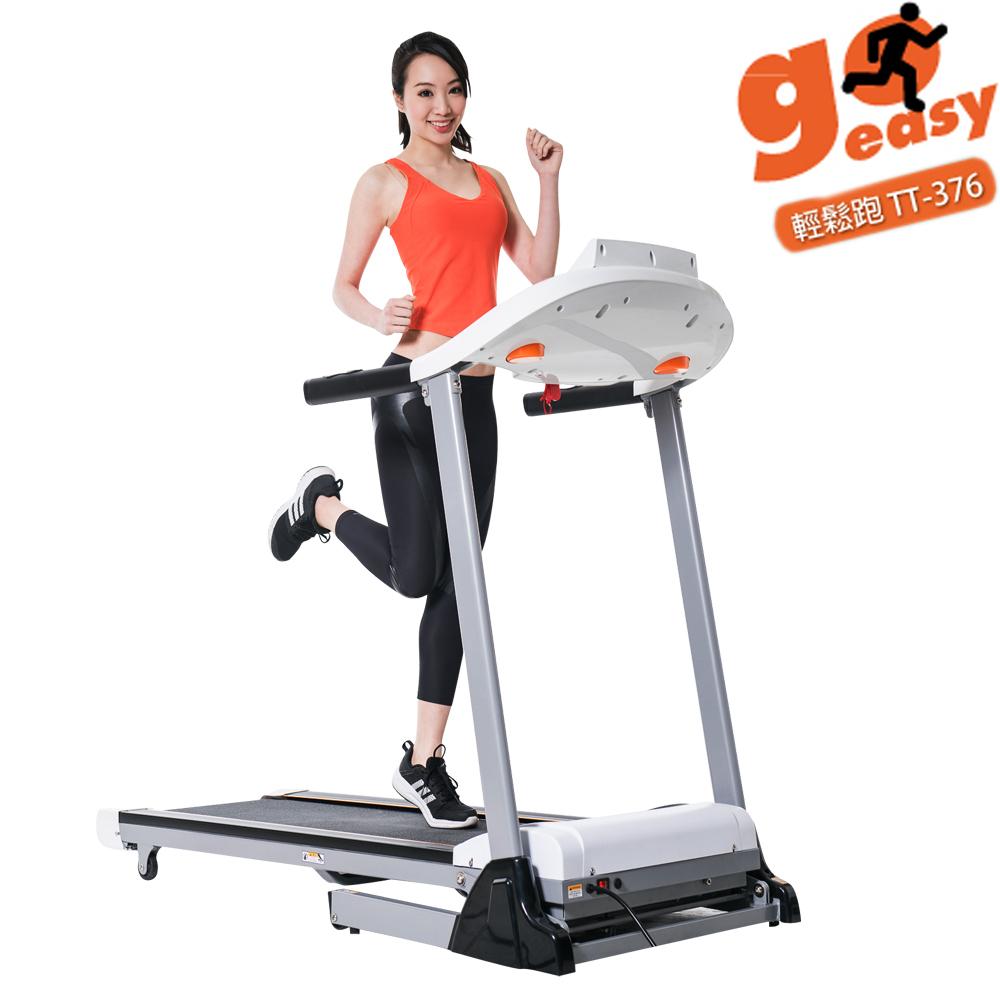 超贈點5倍送tokuyo Sport電動跑步機輕鬆跑TT-376 TW贈跑步機專用大地墊