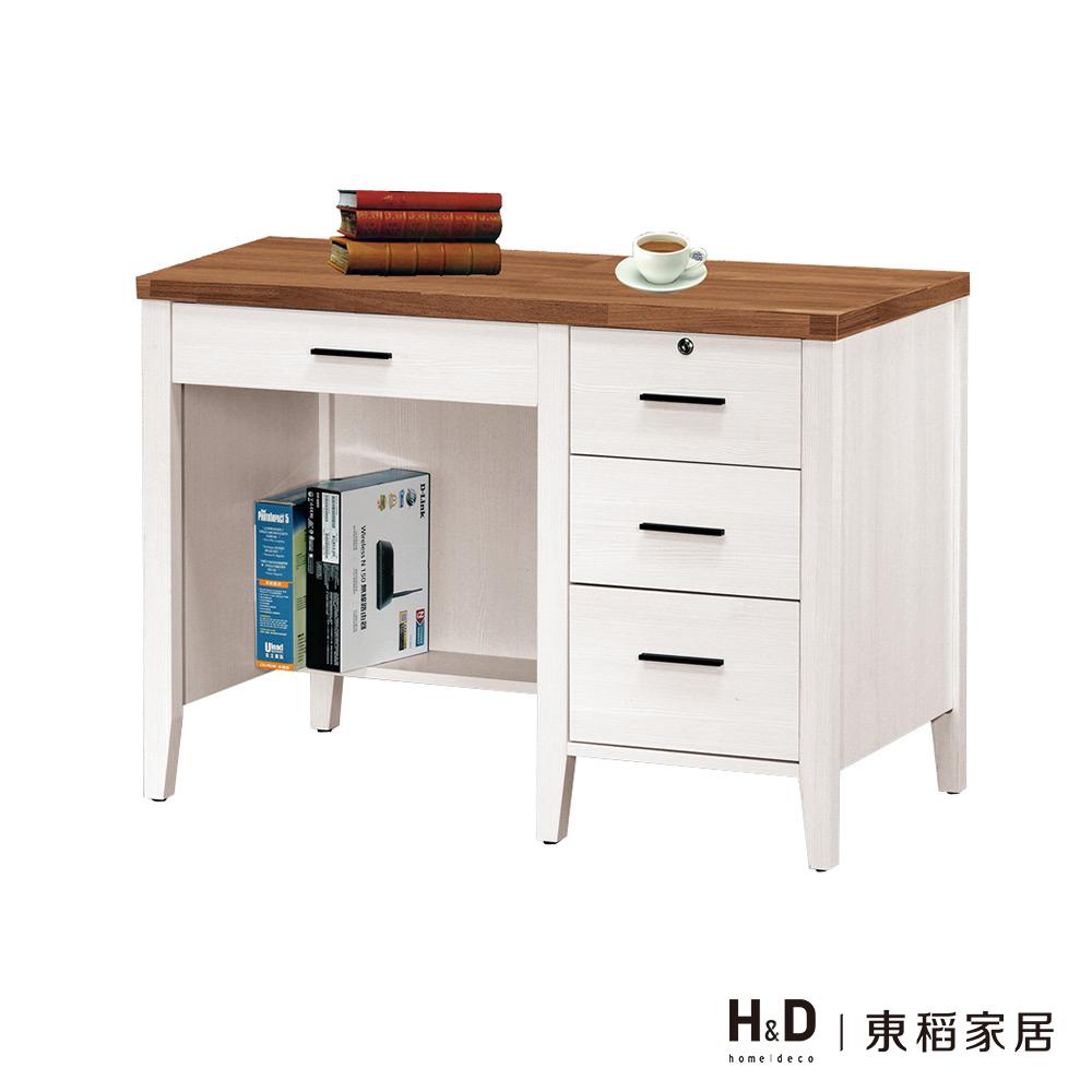詩肯雙色3.5尺書桌(20JS1/660-3)/H&D東稻家居