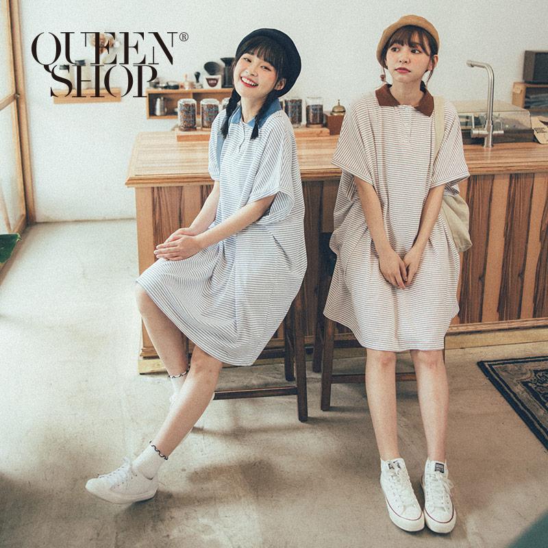 Queen Shop【01038098】細條紋POLO領洋裝 兩色售*現+預*