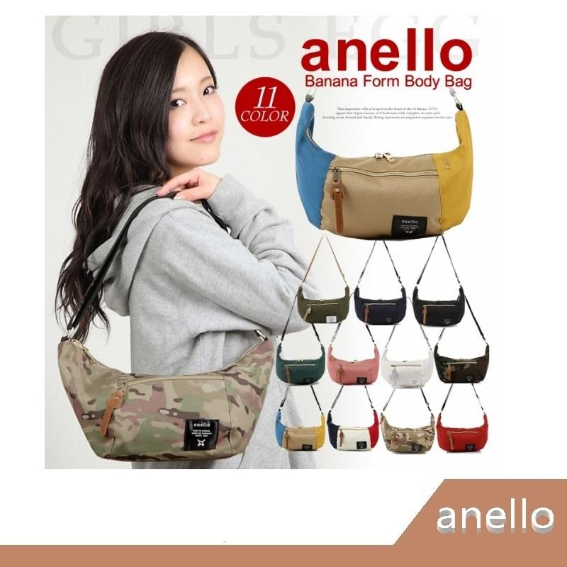 日本 anello   超輕量 側背包 胸包 AT-B0192  原廠授權專櫃正品 【RH shop】日本代購