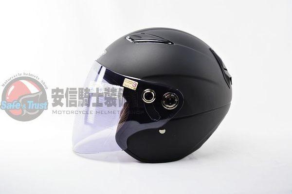 中壢安信M2R M-700 M700馬卡龍帽素色消光黑半罩四分之三3 4安全帽輕量化內襯全可拆