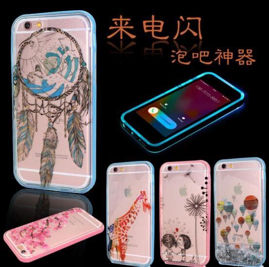 現貨蘋果iphone6 6 6Plus最新手機殼來電閃手機殼圖案蘋果手機保護套軟殼閃光殼套