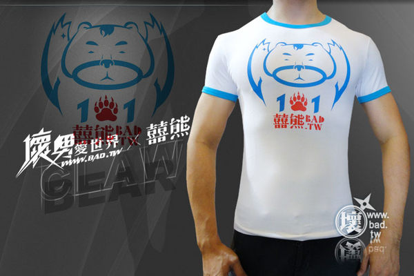 台灣囍熊®《 101限量MIT舒適緊身彈性囍熊T恤 - 熊爪 (白底藍熊滾藍邊) 》【S / M / L / XL 】(短袖)
