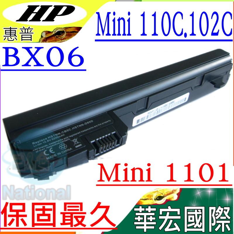 HP電池(保固最久)-惠普 BX06,Mini 102,110,110c,110c-1000,1010EW,1010SO,1010SA,1010ESL,1010ST, HSTNN-170C