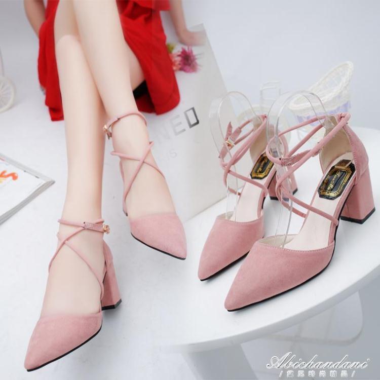韓版新款尖頭粉色高跟鞋中跟粗跟綁帶百搭學生羅馬涼鞋女夏季黛尼時尚精品