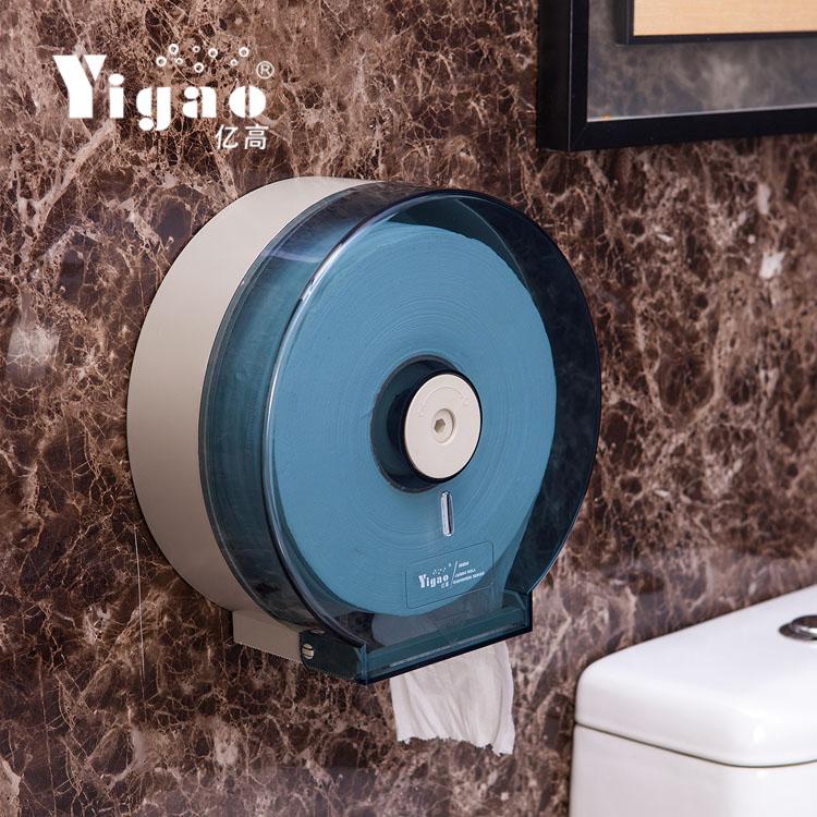 紙巾盒酒店家用衛生間防水大卷紙架衣衣布舍